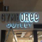 GymBoree Outlet - After Service & Repair