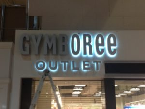 GymBoree Outlet - After Service & Repair