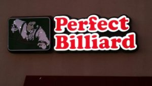 Perfect Billiart - After Service & Repair